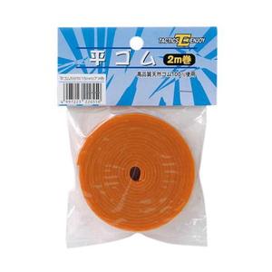 タクティクスエンジョイ(TACTICS ENJOY) アメ 平ゴム 15mm(5分巾)