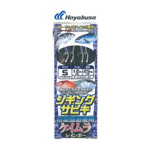 ハヤブサ(Hayabusa) ジギングサビキ ツイストスキンケイムラ 2本鈎2セット SS478