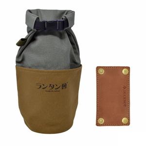 スプラッシュ フラッシュ(SPLASH FLASH) ランタンケース ポケット【ベイルハンドル レザーカバー プレゼント】 220403