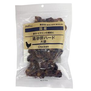 ペットプロジャパン ペットプロ 国産おやつ 鶏砂肝ハード 大袋 200g