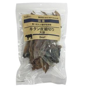 ペットプロジャパン ペットプロ 国産おやつ 牛タン皮細切り 大袋 160g