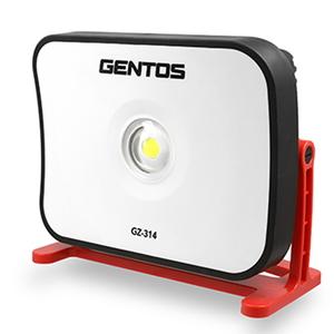 GENTOS(ジェントス) Ganz 投光器シリーズGZ-314 最大6000ルーメン 充電式 GZ-314