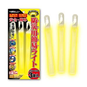 ルミカ 防災用簡易ライト バリューパック(3本入) E80515