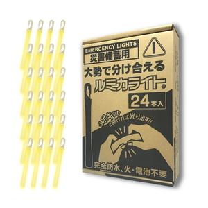 ルミカ 災害備蓄用ルミカライト 24本入 E80516