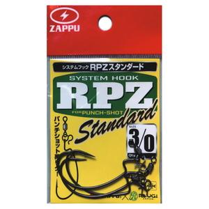 ZAPPU(ザップ) システムフック RPZスタンダード