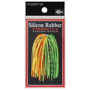 バレーヒル(ValleyHill) SILCONE RUBBER UMBRELLA(シリコンラバー アンブレラ) #101 ファイヤータイガー