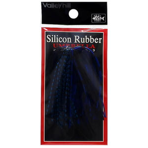 バレーヒル(ValleyHill) SILCONE RUBBER UMBRELLA(シリコンラバー アンブレラ) #206 ブラック×ブルー