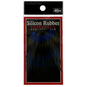 バレーヒル(ValleyHill) SILCONE RUBBER UMBRELLA(シリコンラバー アンブレラ) #213 BK×グリパンブルー×ストライプクロー