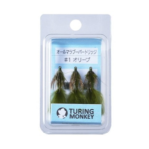 TURINGMONKEY(ツリモン) 完成品フライ オールマラブーパートリッジ