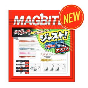 マグバイト(MAGBITE) ジャスト!シリーズ アジング MBA16