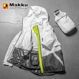 マック(Makku) エアーレインジャケット 空調服 AS-930 レインジャケット(メンズ&男女兼用)
