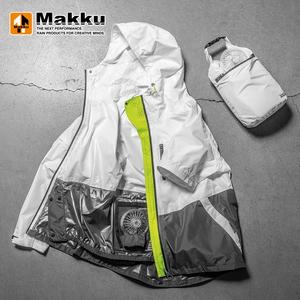 マック(Makku) エアーレインジャケット 空調服 AS-930