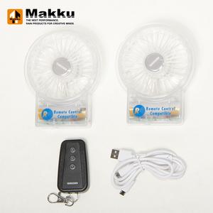 マック(Makku) ケーブルレス電池一体式大ファン DF-3200-KIT-AC