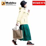 マック(Makku) 防水仕様の着るせんぷうき レインジャケット 空調服 AS-932 レインジャケット(レディース)