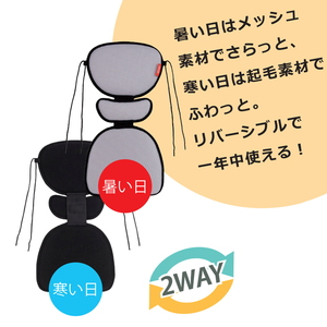OGK技研(オージーケー) チャイルドシート用 さらふわシート グレー×黒 CWS-001