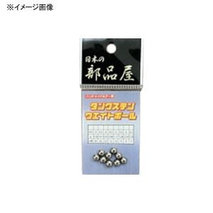 日本の部品屋 タングステンウエイトボール 4mm