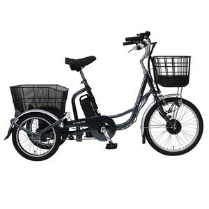 ミムゴ e-parton(イーパートン) 電動アシスト三輪自転車 【クレジットカード決済のみ】 MG-BEPN20