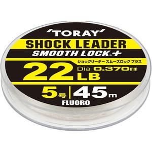 東レモノフィラメント(TORAY) ショックリーダー スムーズロック プラス 45m S758