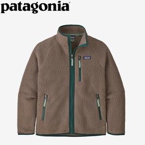 パタゴニア(patagonia) 【21秋冬】Boys' Retro Pile Jacket(ボーイズ レトロ パイル ジャケット) 65411