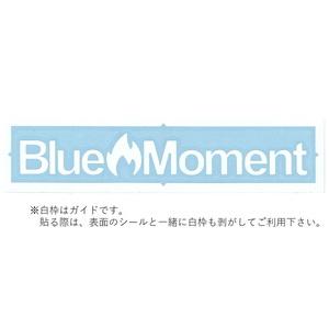 Blue Moment(ブルー モーメント) Blue Moment ステッカー(車用)