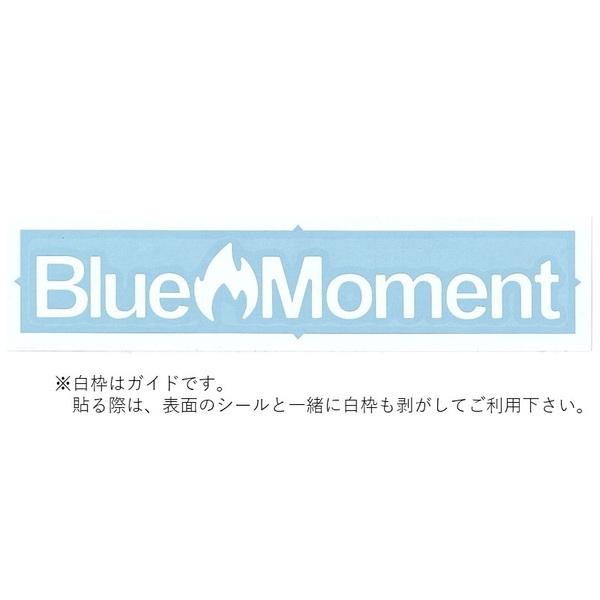 Blue Moment(ブルー モーメント) Blue Moment ステッカー(車用) ステッカー