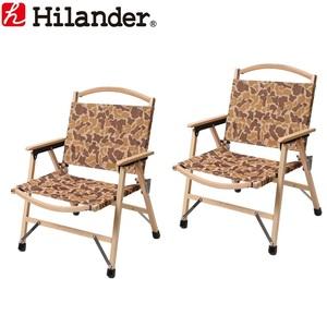 アウトドア&フィッシング ナチュラム【送料無料】Hilander(ハイランダー) ウッドフレームチェア(WOOD FRAME CHAIR)【お得な2点セット】 2脚セット カモ HCA0176