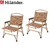 Hilander(ハイランダー) ウッドフレームチェア【お得な2点セット】 HCA0176 座椅子&コンパクトチェア
