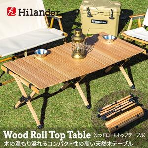 Hilander(ハイランダー) ウッドロールトップテーブル HCA0207