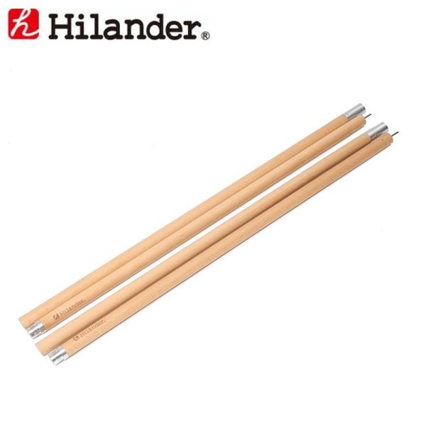 Hilander(ハイランダー) ウッドタープポール180 2本セット HCA0208 ポール
