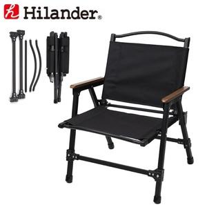 Hilander(ハイランダー) アルミフォールディングチェア HCA0211