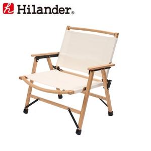 Hilander(ハイランダー) ウッドフレームチェア(2つ折りタイプ) HCA0209 座椅子&コンパクトチェア