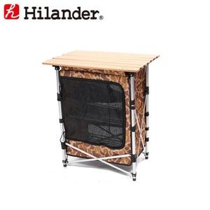 Hilander(ハイランダー) ウッドロールトップマルチラック HCA0210 ツーバーナー&マルチスタンド