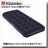 Hilander(ハイランダー)キャンプ用エアベッド