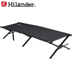 Hilander(ハイランダー) レバー式GIコット(スチール) HCA0213 キャンプベッド