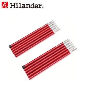 Hilander(ハイランダー) アルミポール180 2本セット HCA0217 ポール
