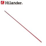 Hilander(ハイランダー) アルミ2wayポール HCA0218 ポール