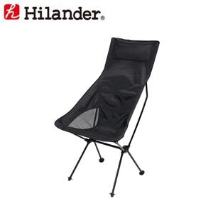 Hilander(ハイランダー) アルミコンパクトチェア HCA220