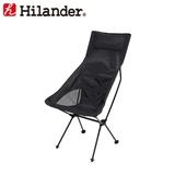 Hilander(ハイランダー) アルミコンパクトチェア HCA220 座椅子&コンパクトチェア
