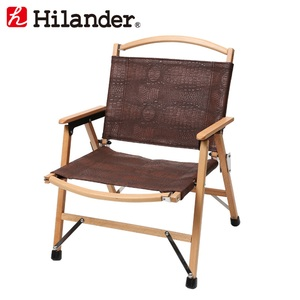Hilander(ハイランダー) 【数量限定】ウッドフレームチェア HCA0231
