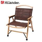 Hilander(ハイランダー) 【数量限定】ウッドフレームチェア HCA0231 座椅子&コンパクトチェア