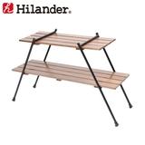 Hilander(ハイランダー) アイアンウッドラック HCA0232 ツーバーナー&マルチスタンド
