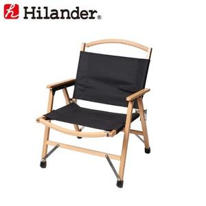 Hilander(ハイランダー) ウッドフレームチェア HCA0237