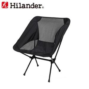 Hilander(ハイランダー) アルミコンパクトチェア HCA0238