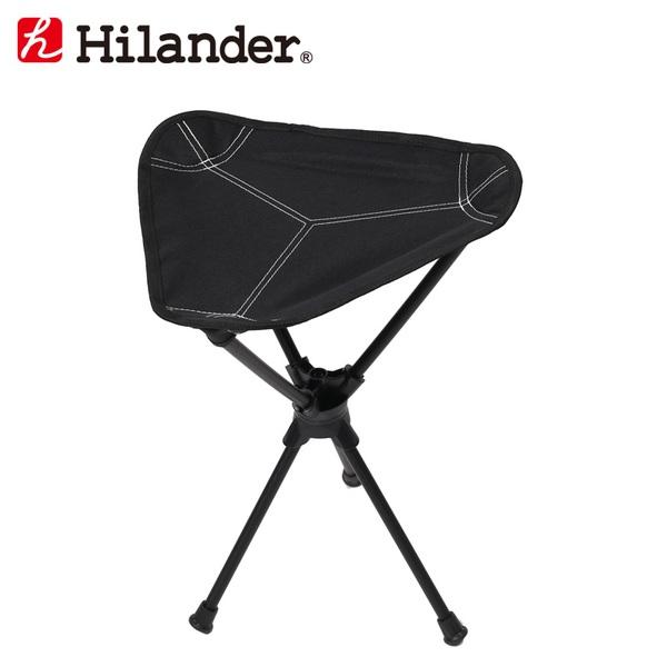Hilander(ハイランダー) 回転式アルミスツール HCA0240 座椅子&コンパクトチェア