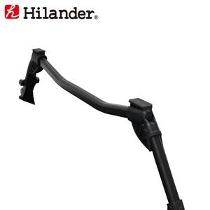 Hilander(ハイランダー) 軽量アルミローコット 交換用脚パーツ HCA0245