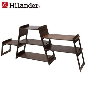 Hilander(ハイランダー) プライウッドマルチラック HCA0249