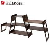 Hilander(ハイランダー) プライウッドマルチラック HCA0249 ツーバーナー&マルチスタンド