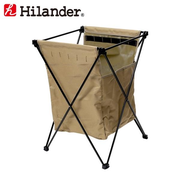 Hilander(ハイランダー) ダストスタンド HCA0254 ツーバーナー&マルチスタンド