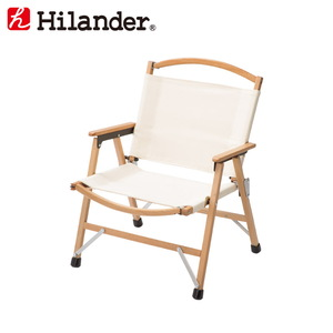 Hilander(ハイランダー) ウッドフレームチェア コットン(新仕様) HCA0262
