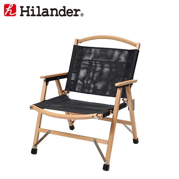 Hilander(ハイランダー) 【数量限定】ウッドフレームチェア HCA0263 座椅子&コンパクトチェア